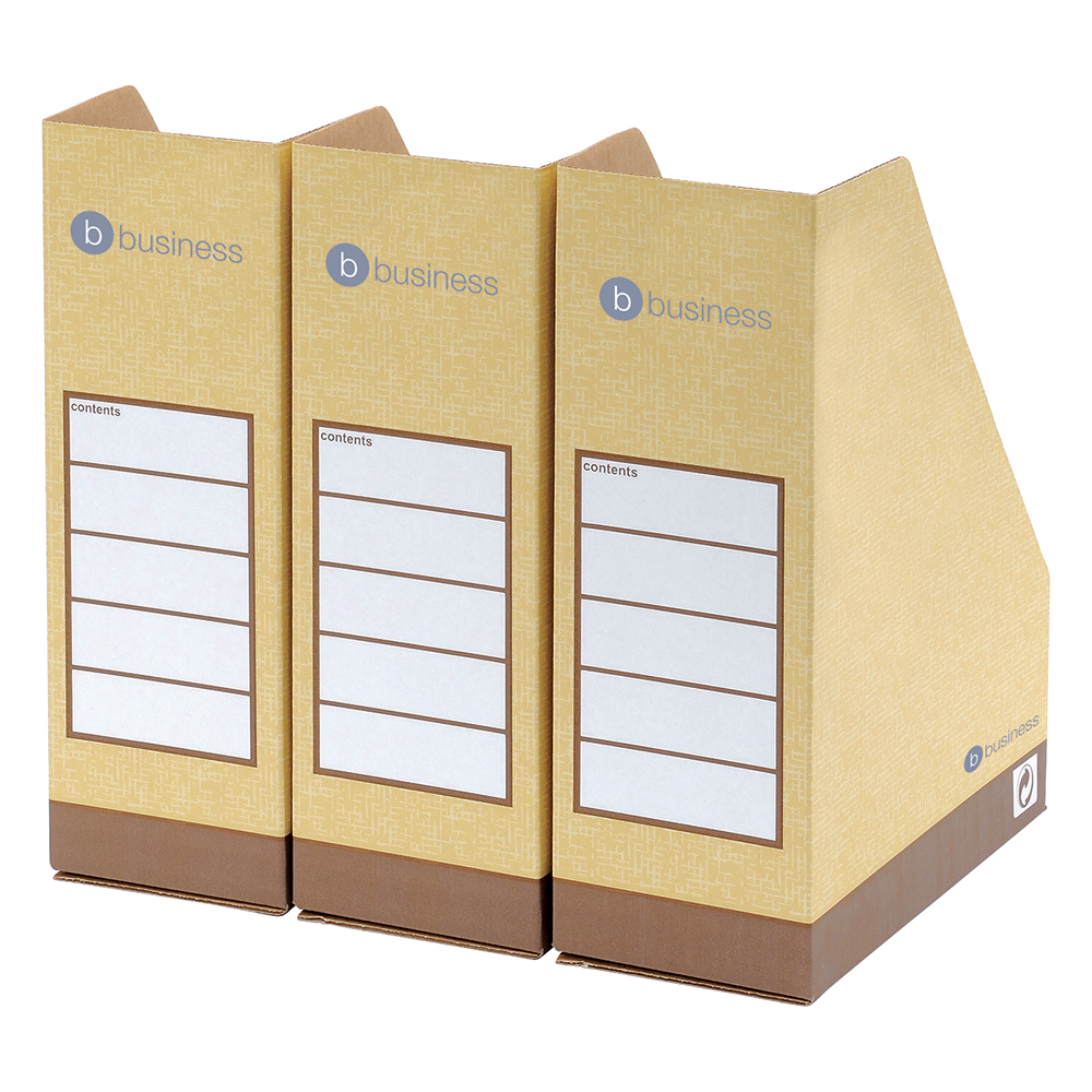 Business Premium Magazine Files A4+ Sand (Pack of 10)